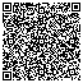 QR-код с контактной информацией организации ИП ШКЛЁДА-РАЧИНСКИЙ НИКОЛАЙ ПЕТРОВИЧ