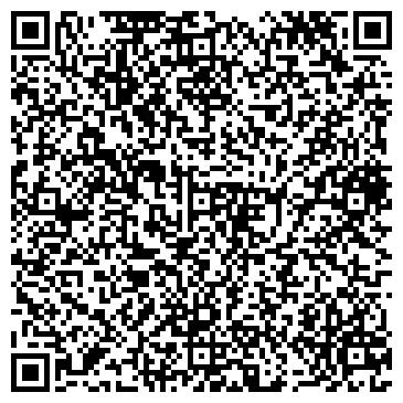 """QR-код с контактной информацией организации Общество с ограниченной ответственностью ТОО """"РОСБЕЛКАР"""""""
