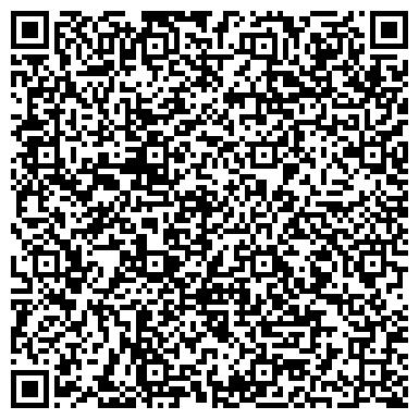 QR-код с контактной информацией организации Александрийская литейная компания