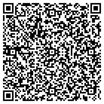 QR-код с контактной информацией организации ЧТУП «Дандалион»