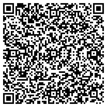 QR-код с контактной информацией организации Общество с ограниченной ответственностью ООО «ТАГИС»
