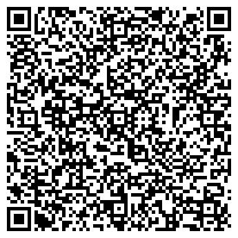 """QR-код с контактной информацией организации Общество с ограниченной ответственностью ООО """"РИМБАТ"""""""