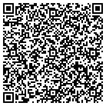 QR-код с контактной информацией организации ООО «Тандэмклассик»