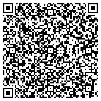 QR-код с контактной информацией организации ИП Алекперов.Р.Т