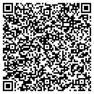 """QR-код с контактной информацией организации """"Агромагазин"""""""