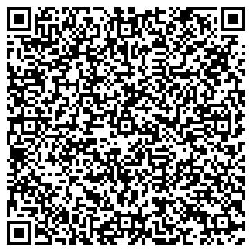 """QR-код с контактной информацией организации ООО """"БИЗНЕС ИНВЕСТ ИНЖИНИРИНГ"""""""