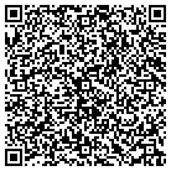 """QR-код с контактной информацией организации ООО """"Белсельхозснаб"""""""