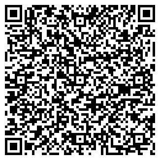 QR-код с контактной информацией организации ЮрТранс