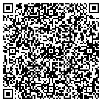 """QR-код с контактной информацией организации ЧП """"ЭВУННЯ"""""""