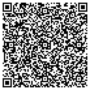 QR-код с контактной информацией организации Общество с ограниченной ответственностью ТОО «Mining Drilling Services»