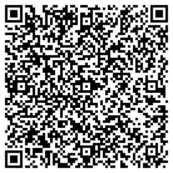 """QR-код с контактной информацией организации ТОО """"Turan - Engineering"""""""