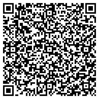QR-код с контактной информацией организации Еврокомдормаш