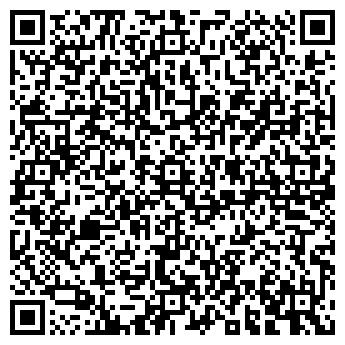 QR-код с контактной информацией организации ТОО «БОЛЬШЕГРУЗ-АВТО», Общество с ограниченной ответственностью