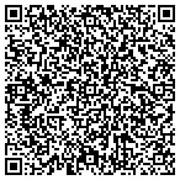 """QR-код с контактной информацией организации Частное предприятие ТОО """"Орал Агро"""""""
