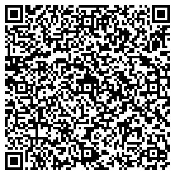 """QR-код с контактной информацией организации ТОО """"АЛАН-2030"""""""
