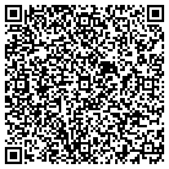 QR-код с контактной информацией организации Субъект предпринимательской деятельности ТОО «КАЗАХУРАЛТРАК»