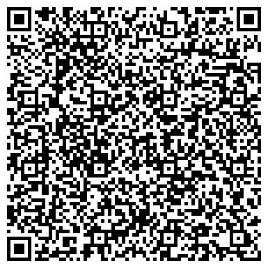 QR-код с контактной информацией организации Общество с ограниченной ответственностью Продажа спецтехники КАМАЗ, КАМАЗы в наличии