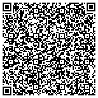 QR-код с контактной информацией организации ТОО «Lider Stroi Corporation»