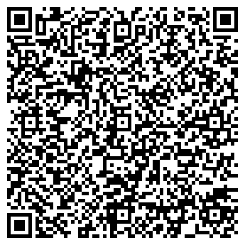 QR-код с контактной информацией организации Общество с ограниченной ответственностью ТОО «Торговый дом «ДИКАН»