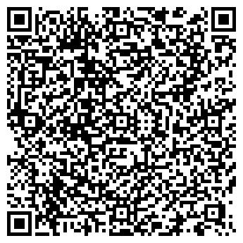 QR-код с контактной информацией организации Общество с ограниченной ответственностью TOO «E-MAX Asia»