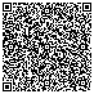 QR-код с контактной информацией организации Субъект предпринимательской деятельности ИП Сагадинов Р. А.