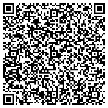 """QR-код с контактной информацией организации ТОО """"СпецАгроТех Trade"""""""
