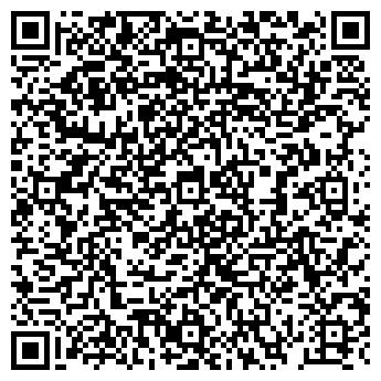 QR-код с контактной информацией организации ТОО АлмаТэксТранс