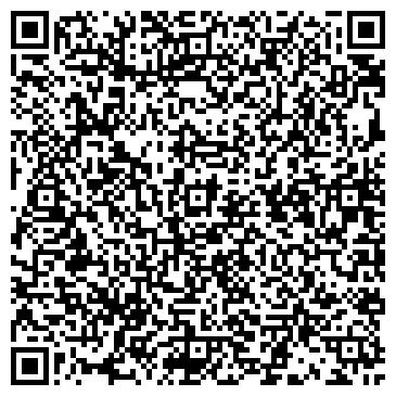 """QR-код с контактной информацией организации """"Компания-AZF"""""""