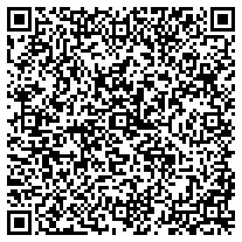 QR-код с контактной информацией организации Общество с ограниченной ответственностью ООО Парк-Сервис