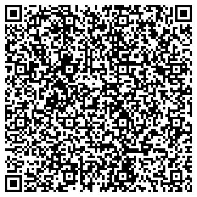 QR-код с контактной информацией организации Общество с ограниченной ответственностью ООО «Орион-Биотех»