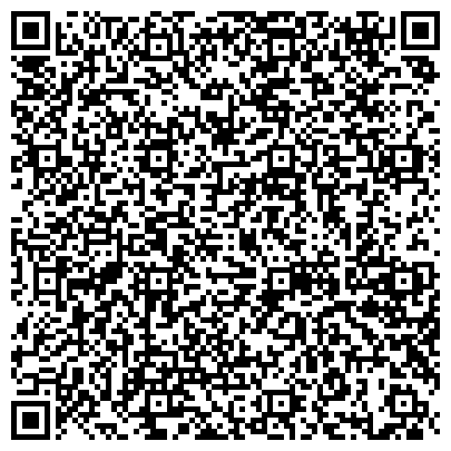 QR-код с контактной информацией организации ООО «Агрорезерв Украина», Общество с ограниченной ответственностью