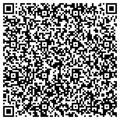 QR-код с контактной информацией организации ФОП Шкаровский О.А.