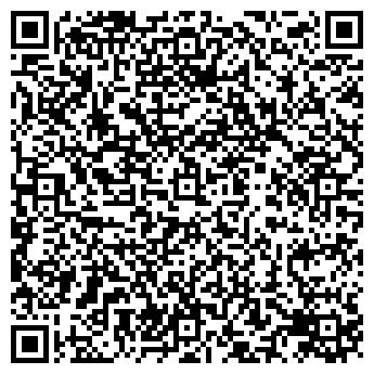 QR-код с контактной информацией организации ГУП ИВАЦЕВИЧИ РЕМЖИЛСТРОЙ