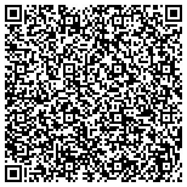 QR-код с контактной информацией организации ЦЕНТРАЛЬНАЯ РАЙОННАЯ ИВАЦЕВИЧСКАЯ БИБЛИОТЕКА ИМ. П. ПЕСТРАКА