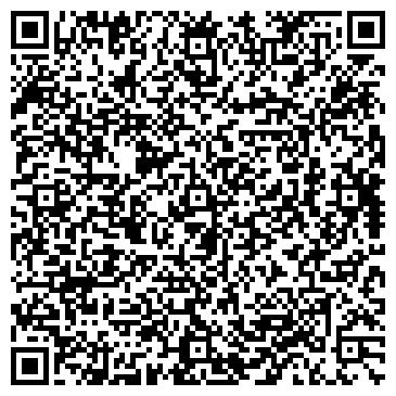 QR-код с контактной информацией организации ОБЩЕСТВО ЖЕРТВ ПОЛИТИЧЕСКИХ РЕПРЕССИЙ