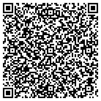 QR-код с контактной информацией организации РАЙВОДОКАНАЛ УПП