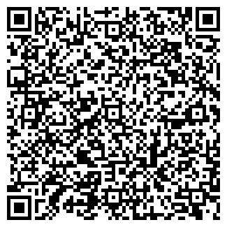 QR-код с контактной информацией организации ДРСУ 156