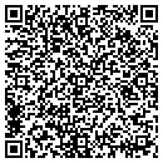 QR-код с контактной информацией организации ЩАРА