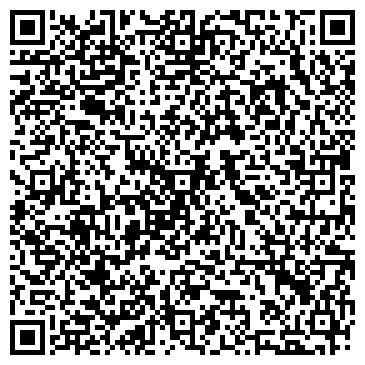 """QR-код с контактной информацией организации ООО """"Торговый Дом """"КАМАЗ"""""""