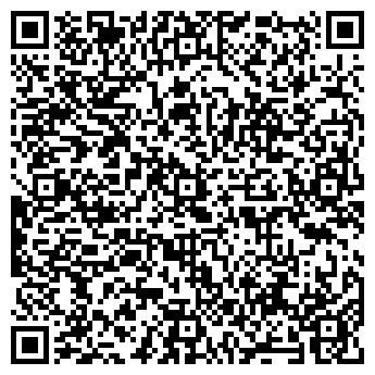 """QR-код с контактной информацией организации ПП """"Компанія Возик"""""""