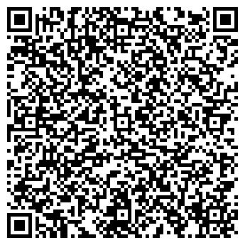 QR-код с контактной информацией организации Shoping-Moll