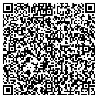 QR-код с контактной информацией организации Частное предприятие ЧП «Белоус В. М.