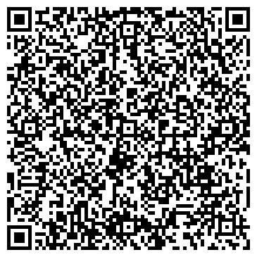 """QR-код с контактной информацией организации Интернет магазин """"Родион"""""""