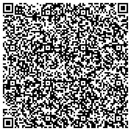 QR-код с контактной информацией организации Общество с ограниченной ответственностью «Intor Auto Trans» Продажа, ремонт, разборка грузовых автомобилей Маз, Краз, Камаз, Белаз, Газ, Зил