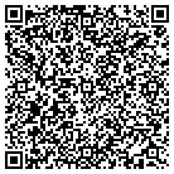 QR-код с контактной информацией организации UAparts.com, Общество с ограниченной ответственностью