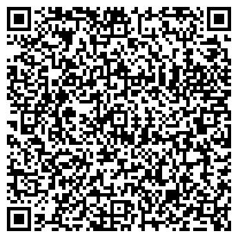 QR-код с контактной информацией организации ООО «Форвард-А»