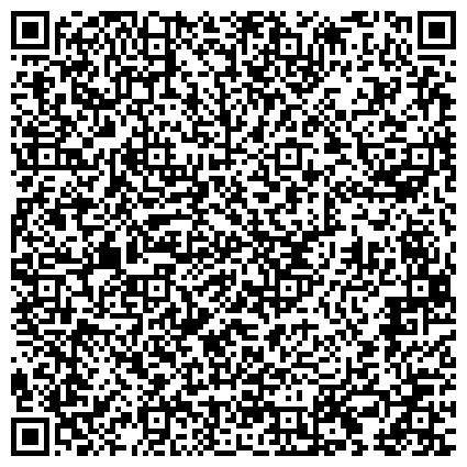 """QR-код с контактной информацией организации Общество с ограниченной ответственностью ООО """" АГРОСПЕЦТАЕР К"""" - шины и камеры для TIR, грузовой, агро и спецтехники"""