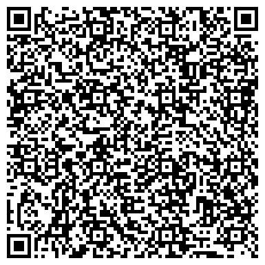 QR-код с контактной информацией организации КАЛИНКОВИЧСКОЕ ПРЕДПРИЯТИЕ МЕЛИОРАТИВНЫХ СИСТЕМ