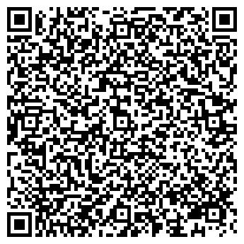 """QR-код с контактной информацией организации """"Техно-Воля"""" ТОВ"""