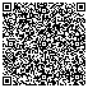 """QR-код с контактной информацией организации Общество с ограниченной ответственностью ТОВ """"Грозбер Україна"""""""